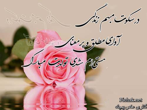 جمله ای زیبا برای تبریک فارغ التحصیلی دلتنگی